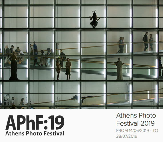 Exhibition Athens Photo Festival 2019 - artist, news